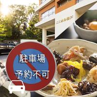 【朝食付き●駐車場予約不可】 朝はやっぱり『和食』がおいしい♪≪駅チカ≫だから観光にも最適!