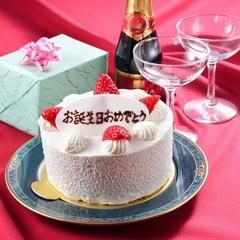 【大切な人と祝う かけがえのない記念日】「夢のや」アニバーサリープラン〜贅沢な大人の休日〜