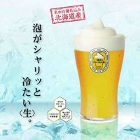 【平日5室限定】一番搾り フローズン 生ビール付きバイキングプラン
