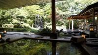 【春夏旅セール】1泊朝食☆手軽にお泊り温泉♪プラン