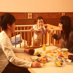【乳幼児歓迎】貸切風呂無料〜バイキング★乳幼児連れご家族のお得なファミリープラン