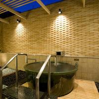 ウェルカムフルーツの特典付き♪モダンな露天風呂付客室でお二人で過ごす時間