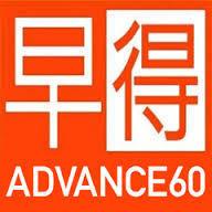 【早得60】60日前までのご予約限定プラン♪ADVANCE60さき楽