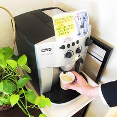 ゆったり〜レイトチェックアウト12時◇【朝食バイキング付】室数限定!
