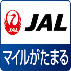 J-SMART 300「ホテル日航大分 オアシスタワー」開業記念ボーナスマイル100込【朝食付】