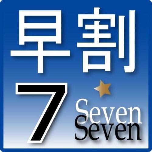函館天然温泉 ルートイングランティア函館駅前 関連画像 13枚目 楽天トラベル提供