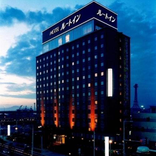 函館天然温泉 ルートイングランティア函館駅前 関連画像 6枚目 楽天トラベル提供