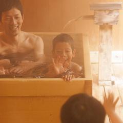 ◆【ファミリー限定】パパ・ママ安心♪嬉しい≪貸切風呂45分付≫<花泉季節会席〜竹〜>【夕朝食付】