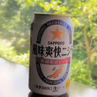 ご当地アルコール飲料【缶ビール&缶ハイボール】付き♪&基本プラン
