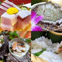 特別なご宴会プラン【旬の海の幸を贅沢に使用した特別なプラン】