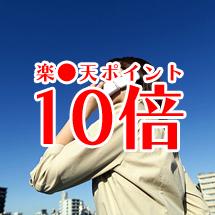 【ポイント10倍】出張応援シングルルーム(軽朝食サービス付)