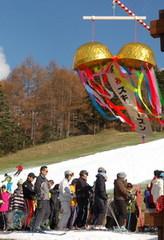 Fine Snow スキー、スノボプラン「現金特価」