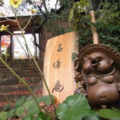 【京都・東山花灯路-2018】京都の夜の風物詩★清水寺まで徒歩7分♪<最終チェックイン22時>