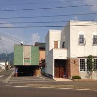 ビジネス旅館 マスヤ荘