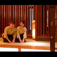 【楽天限定】ポイント10倍プラン☆和風ダイニング「瀧川」で旬を食す♪原瀧スタンダードプラン