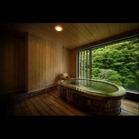 源泉掛け流し『展望風呂付客室』でゆとりのひととき。