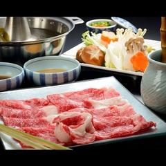 ■お肉たっぷり!特選牛の旬菜しゃぶしゃぶ■【お部屋食】今昔亭スペシャルプラン