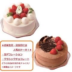 記念日やクリスマスに★渓谷側客室+選べるケーキ+夕食時1ドリンク等の4大特典付
