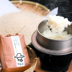 ≪朝食付≫レイトイン22時OK/アウト10時♪ふっくら炊立てコシヒカリが人気!優しい味付けの和朝食膳