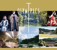 舞台芸術の祭典<第9回 シアター・オリンピックス>開催記念特別プラン