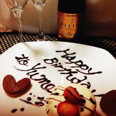 ≪記念日プラン≫お誕生日、ご長寿、記念日に♪ ありがとうが伝わるメッセージ付き