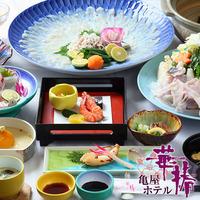 【冬のオススメ☆とらふぐ会席】寒い冬はてっちり鍋を囲んでぽっかぽか!〆は出汁たっぷりの雑炊で!