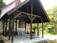 コテージ(貸別荘)宿泊プラン〜1棟丸ごとで別荘気分!バーべキューもできるガーデン付きペット宿泊もOK