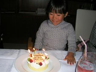サプライズケーキでお祝いプラン〜カップルもファミリーも大切な記念日の思い出づくりに!