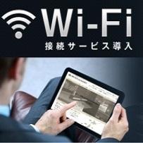 【素泊まり】全室Wifi&有線LAN完備◆高級羽毛布団◆