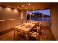 [個室食事処確約]お食事は個室プライベートダイニングにて 2食付ご宿泊プラン
