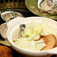 【90分間】焼きガキ食べ放題の牡蠣三昧☆無料サービスあり♪[1泊2食付]