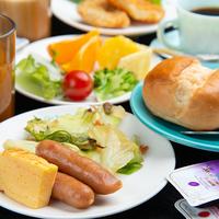 【基本朝食付】お米派・パン派どちらもOK/和洋バイキング◆イン24時以降OK/健康薬草風呂ご利用無料