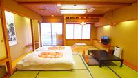 広々快適の和室ツインベッド【15畳(堀ごたつ付)】