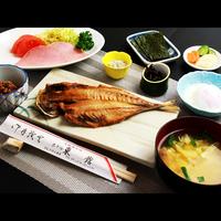 【一人旅・1泊朝食】4,700円〜◆手作り朝食で観光・ビジネスに♪チェックイン22:00までOK!