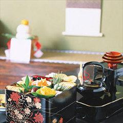 [お正月]゜ *+:。特別料理で愉しむ★謹賀新年プラン.。:+* ゜