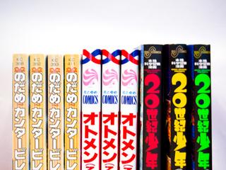 ◎【パンサービス付き】【喫煙】シングルルーム◎LAN・DVDデッキ完備☆
