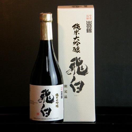 季節の素材と日本酒を味わう〜銘酒満喫プラン〜