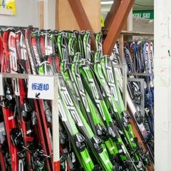 ◆2つのスキー場共通リフト券+レンタル3点◆【1.5日分】付プラン