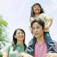 【早割60】【ファミリーランドフリーパス1日券】付き♪大人様御一人1000円引き!!