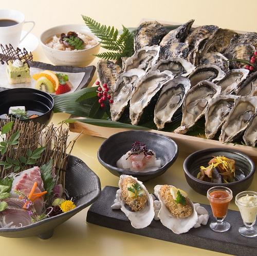 ≪十二月〜三月≫ 焼き牡蠣食べ放題付コース室津産の新鮮牡蠣をお腹いっぱい召し上がれ♪【あいたい兵庫】