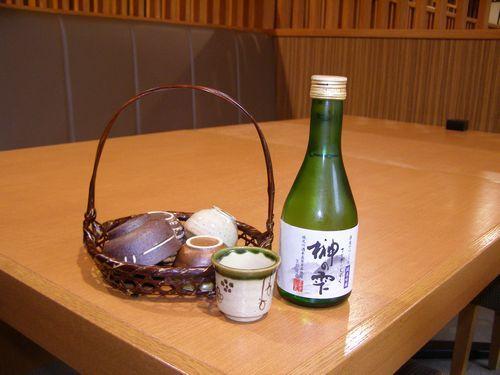 【平日限定】源泉かけ流し&源泉入り冷酒を味わおう♪