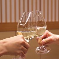 《記念日》〜ご長寿・誕生日・結婚記念日など〜「貸切風呂50分利用無料」&「松阪牛&乾杯ワイン」(榊)