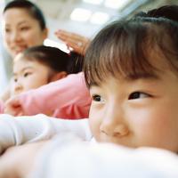 【添い寝の幼児無料!】&最大1,950円OFF!!★超得★ファミリー応援プラン<素泊まり>