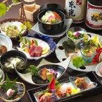 【春の美食プラン】〜蔵王の味覚と山菜で春を堪能〜美食&美酒+ゆったり滞在&貸切風呂特典付き