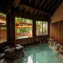 【1泊朝食プラン】お仕事・ご旅行に最適!白い温泉と山形のあったかい朝ごはんで気分転換◎直前割
