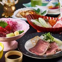 【春夏旅セール】【肉三昧グルメプラン】4種のお肉が勢ぞろい
