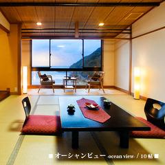 【オーシャンビュー -ocean view-】和室10帖