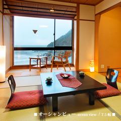 【オーシャンビュー -ocean view-】和室7.5帖