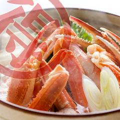 """【平日限定】■お手軽♪カニコース■☆当館最安値♪☆""""もっともお得に""""蟹を楽しむならこれ!!!001"""