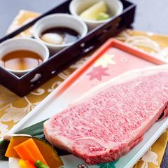 【彩会席-irodori-】黒毛和牛♪あわび♪のどくろ♪など、料理旅館が贈る5つの美味を心ゆくまで。